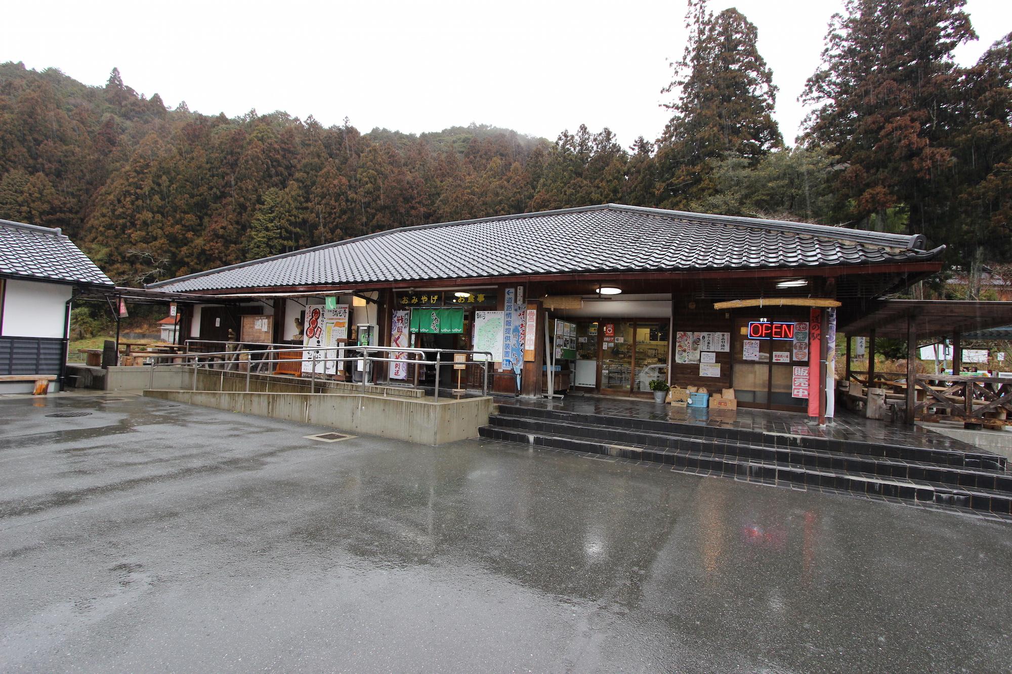 道の駅 鳳来三河三石