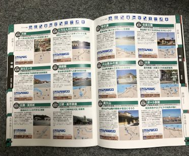 ジャパンキャンピングカーショー直前情報。オートキャンパー2月号発売中。